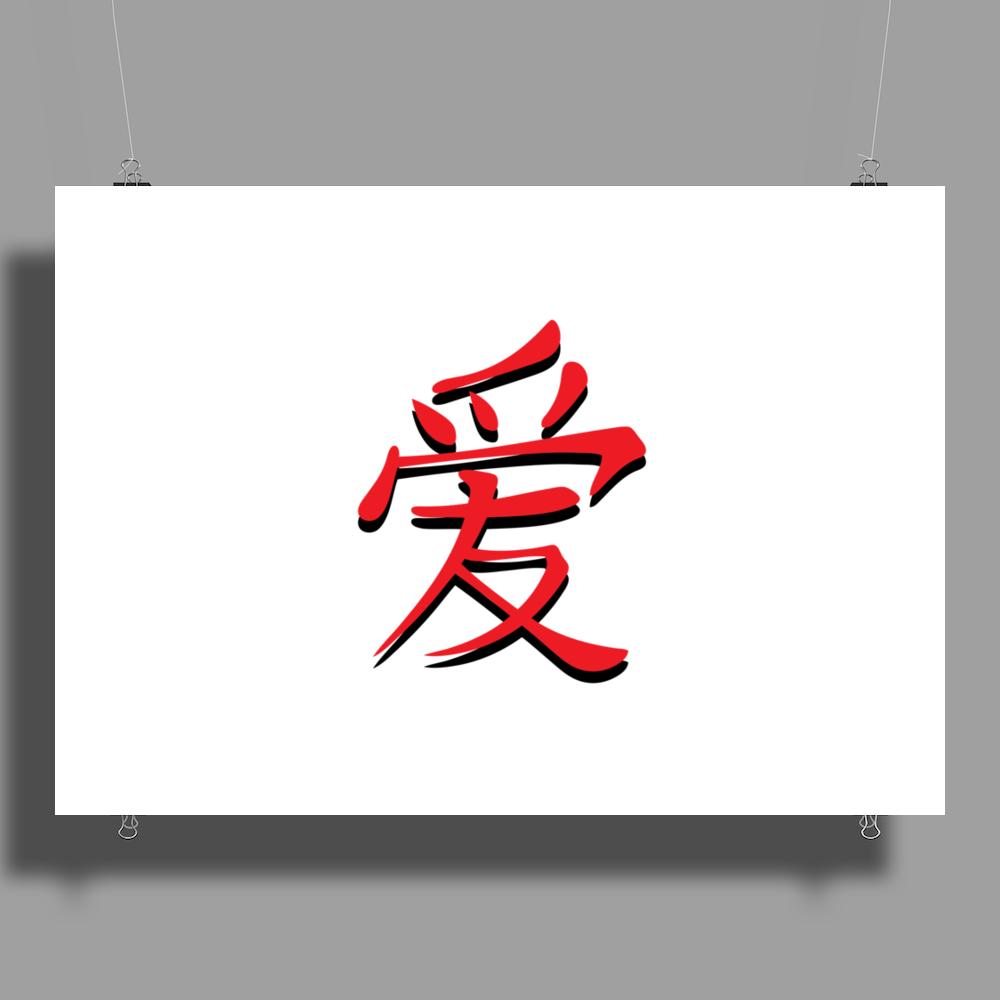 Chinese symbol for Love. Poster Print (Landscape)