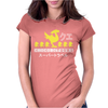 Chocobo Tours Final Fantasy Womens Fitted T-Shirt
