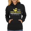 Chocobo Tours Final Fantasy Womens Hoodie
