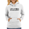 Does this shirt make me look like a gaijin? ( kono shatsu kiruto gaijin poku miemasuka? ) Womens Hoodie