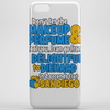 DON'T LET THE PERFUME FOOL YOU I CAN GO FROM DELIGHTFUL TO DIEHARD IN 2 SECONDS FLAT SANDIEGO Phone Case