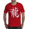 Dragon Symbol Mens T-Shirt