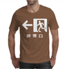 Emergency Exit Japanese Mens T-Shirt