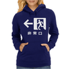 Emergency Exit Japanese Womens Hoodie