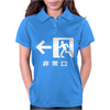 Emergency Exit Japanese Womens Polo
