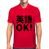 English OK ( Eigo OK ) Mens Polo