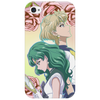 Eternal Eternity Phone Case