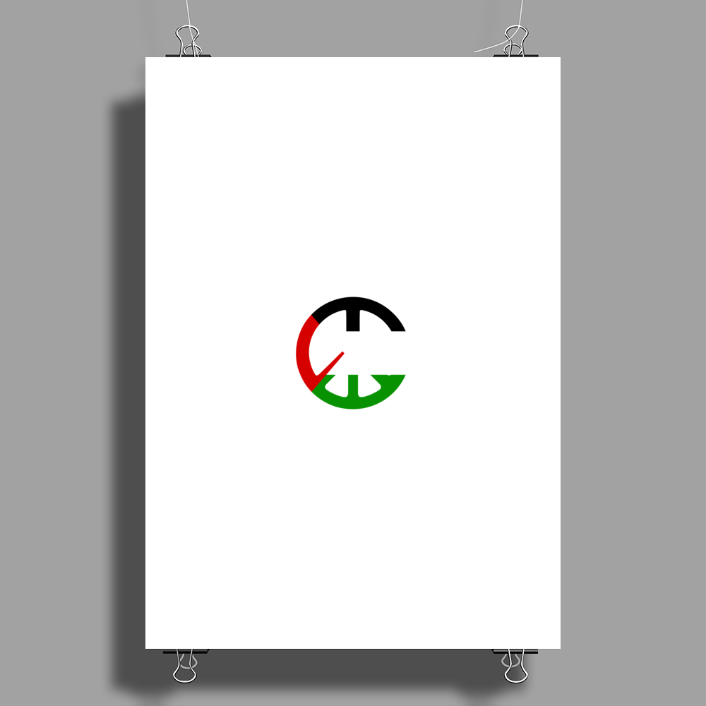 Freedom and Peace for Palestine Poster Print (Portrait)