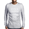 Go F Yourself Hebrew Letter Upside Down Funny Mens Long Sleeve T-Shirt