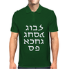 Go F Yourself Hebrew Letter Upside Down Funny Mens Polo