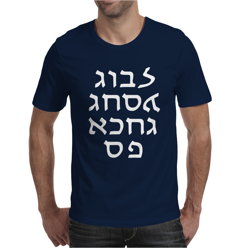Go F Yourself Hebrew Letter Upside Down Funny Mens T-Shirt
