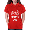 Go F Yourself Hebrew Letter Upside Down Funny Womens Polo