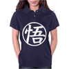 Goku Uniform Logo  Japanese anime tv show Z GT Womens Polo