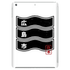 HIROSHIMA City Japanese Municipality Design Tablet
