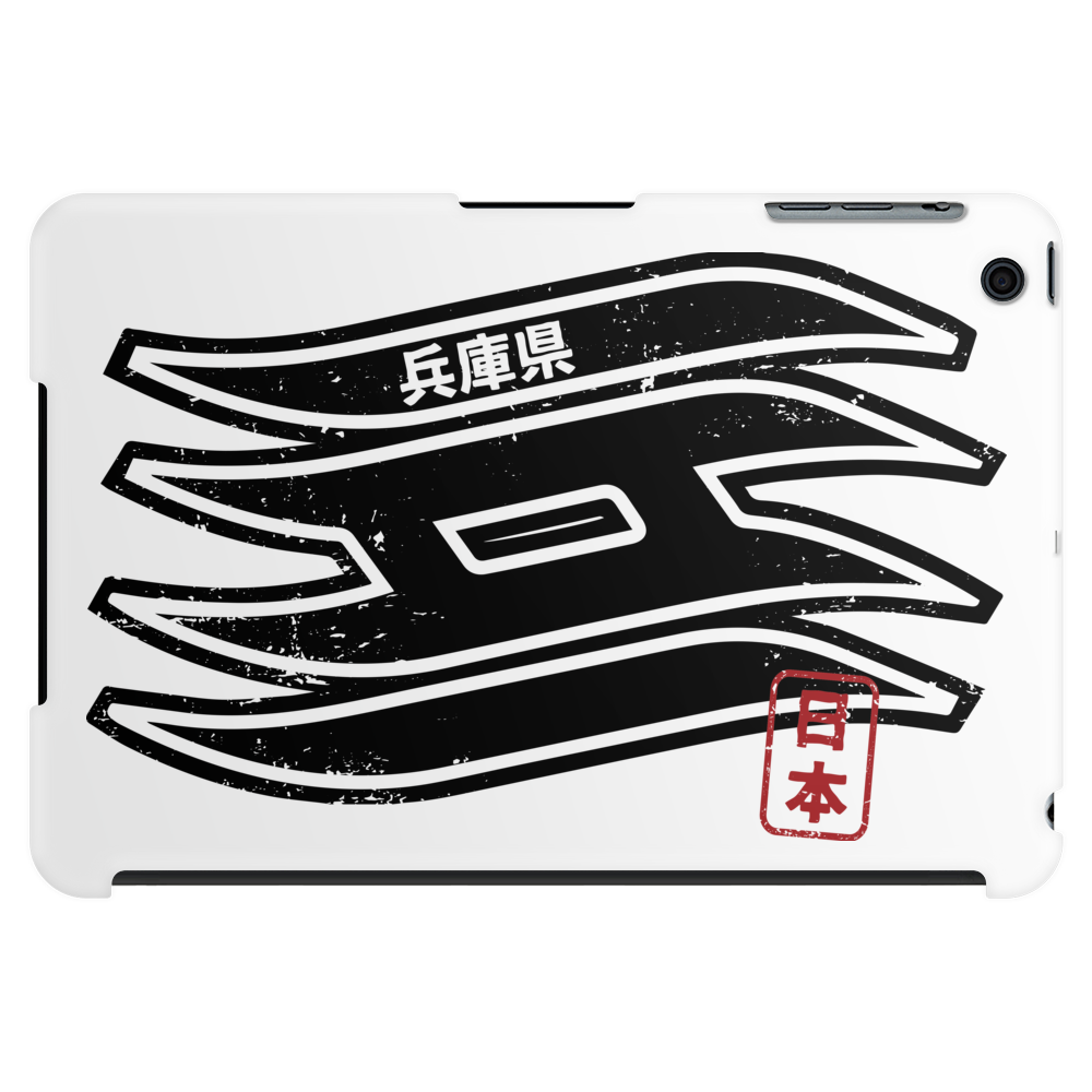 HYOGO Japanese Prefecture Design Tablet