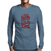 I Have A Hero Mens Long Sleeve T-Shirt