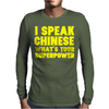 I Speak Chinese Mens Long Sleeve T-Shirt