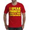 I Speak Chinese Mens T-Shirt