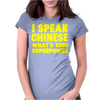 I Speak Chinese Womens Fitted T-Shirt