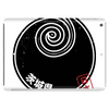 IBARAKI Japanese Prefecture Design Tablet
