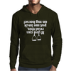 If You Can Read This Put Me Back On My Horse Mens Hoodie
