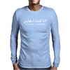 IM NOT A TERRORIST Mens Long Sleeve T-Shirt