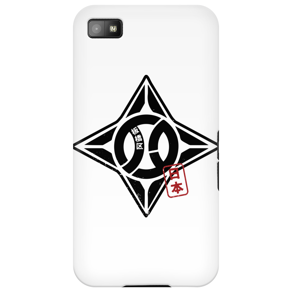 ITABASHI Ward of Tokyo Japan, Japanese Design, Japanese Prefecture, Nihon, Nihongo, Travel to Japan Phone Case