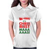 It's Christmas Noddy Holder Funny Womens Polo