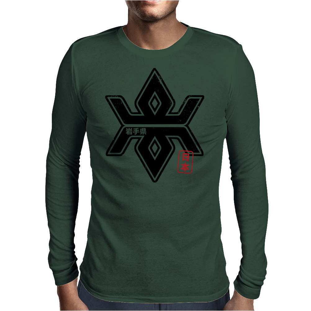IWATE Japanese Prefecture Design Mens Long Sleeve T-Shirt