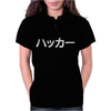 Japanese Hacker Womens Polo