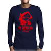 Japans Ghoul Mens Long Sleeve T-Shirt