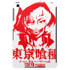 Japans Ghoul Tablet