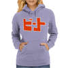 Jet Set Radio Tagless Video Game Womens Hoodie