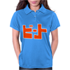 Jet Set Radio Tagless Video Game Womens Polo