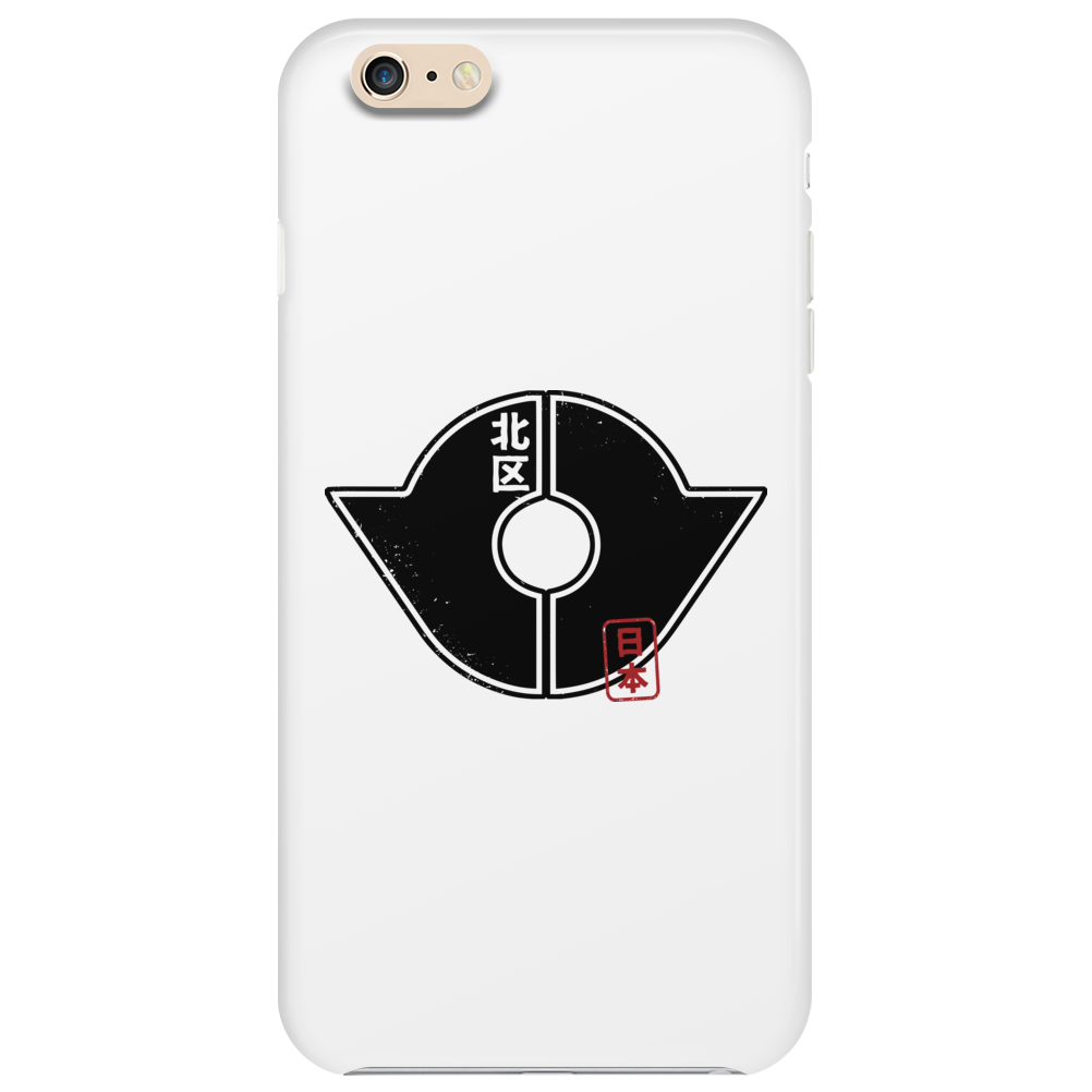 KITA Ward of Tokyo Japan, Japanese Design, Japanese Prefecture, Nihon, Nihongo, Travel to Japan Phone Case