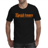 Knightmare Mens T-Shirt