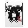 KOBE City Japanese Municipality Design Tablet