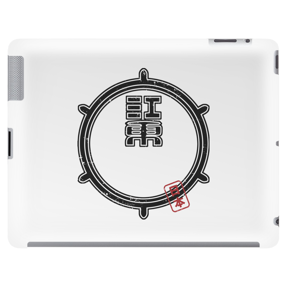 KOTO Ward of Tokyo Japan, Japanese Design, Japanese Prefecture, Nihon, Nihongo, Travel to Japan Tablet