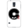KUMAMOTO City Japanese Municipality Design Phone Case