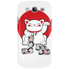 Lucky Cat Phone Case