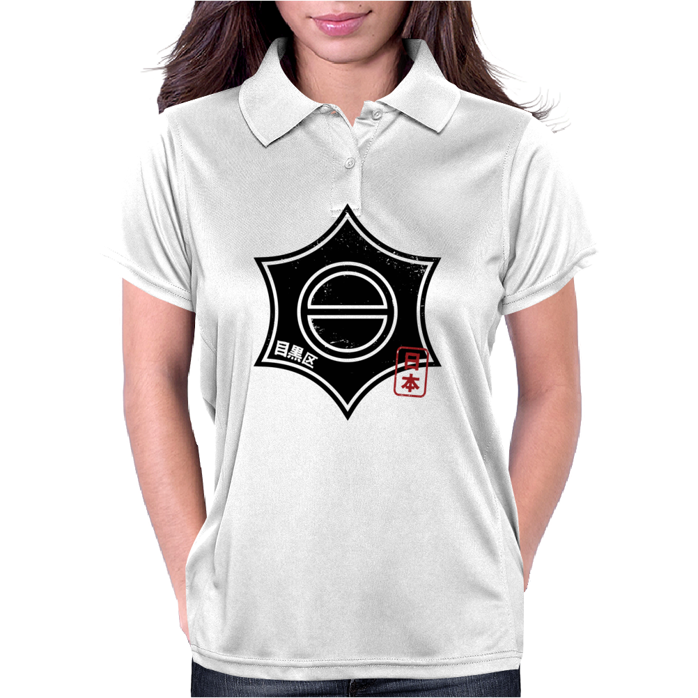 MEGURO Ward of Tokyo Japan, Japanese Design, Japanese Prefecture, Nihon, Nihongo, Travel to Japan Womens Polo