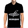Melodiya Melodija Russian Record Label Mens Polo