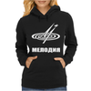 Melodiya Melodija Russian Record Label Womens Hoodie