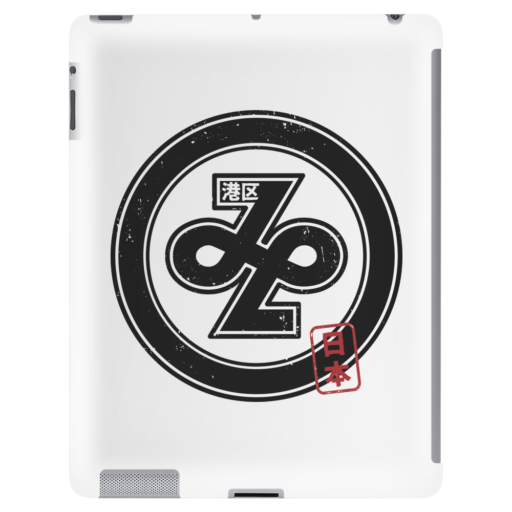 MINATO Ward of Tokyo Japan, Japanese Design, Japanese Prefecture, Nihon, Nihongo, Travel to Japan Tablet