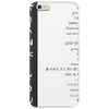 Multilingual Thank You Phone Case