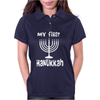My First Hanukkah Womens Polo