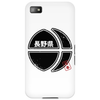 NAGANO Japanese Prefecture Design Phone Case