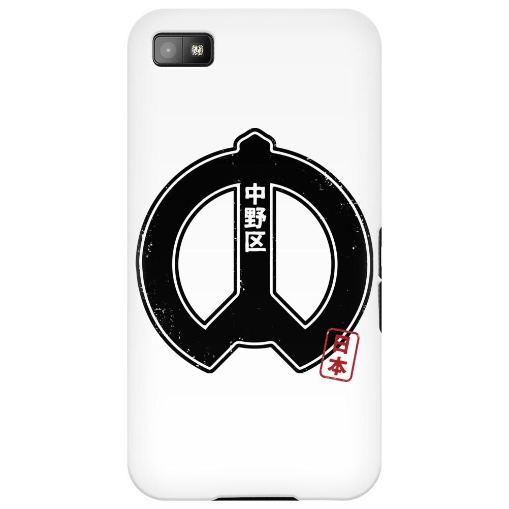NAKANO Ward of Tokyo Japan, Japanese Design, Japanese Prefecture, Nihon, Nihongo, Travel to Japan Phone Case