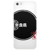 NARA Japanese Prefecture Design Phone Case