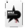 NERIMA Ward of Tokyo Japan, Japanese Design, Japanese Prefecture, Nihon, Nihongo, Travel to Japan Tablet